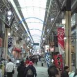 『横浜・弘明寺商店街は人情商店街』の画像