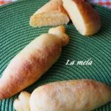 『ホシノ酵母 にんじんパン・チーズカンパーニュ』の画像
