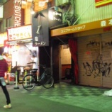 『宗家一条流 がんこラーメン十八代目@大阪市中央区難波千日前』の画像
