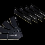 『G.Skill Intel X299向けメモリ入荷しました。』の画像