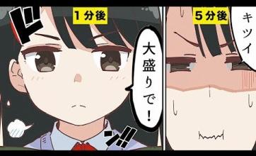 【漫画】少食の女子学生にありがちなこと