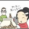 ミントで自家製納豆作ってみた。