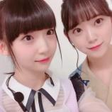 『【乃木坂46】堀未央奈、NGT48荻野由佳との2ショット動画を公開!!!』の画像