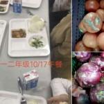 【動画】中国、年間授業料100万円の私立校が学食で腐ったトマトなどを使用、校長解任 [海外]