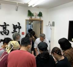 大山で開催した「老麺肉まん髙野ファン感謝祭 × いたばしTIMESオフ会」はこんな会でした。
