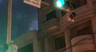 どっちだよ!とツッコまざるを得ない、那覇市の交差点「西(北)」