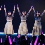 『【乃木坂46】『4期生ブログ』ついに開始!!??キタ━━━━(゚∀゚)━━━━!!!』の画像