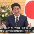 【悲報】安倍総理さん マスコミメディアからボコボコに叩かれる