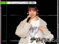 【日向坂46】『NEWSZERO』にてDASADAプロジェクトが特集されるwwwwwwwwww