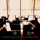 『タイプと格と調子&勝利の法則 vol.1981』の画像