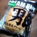 『男前にクギヅケ!!!』の画像