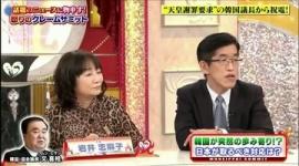 【BPO】「韓国人は手首切るブス」は放送倫理違反…岩井志麻子の名言を「差別的発言」と認定
