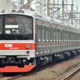 『新塗装も日本風に修正があるか?205系埼京線ハエ26編成運用復帰』の画像