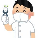 『歯を抜いたら【篠崎 ふかさわ歯科クリニック】』の画像