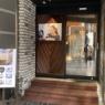 【祇園四条】チワワも真っ青!ぷるっぷるの震えるパンケーキ店オープン! ~Cafe Rob 京都(カフェロブ)