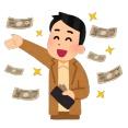 【悲報】日本人の87%、宝くじ6億円当たっても仕事をやめない