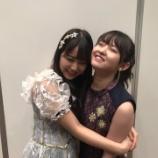 『【乃木坂46】NMB48白間美瑠、伊藤万理華に熱いハグ!!『卒業寂しい・・・』』の画像