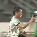 『[金沢] 愛媛戦にて負傷のFW大石竜平が全治6週間と診断 国士舘大出身 今季から加入で18試合3得点の活躍』の画像