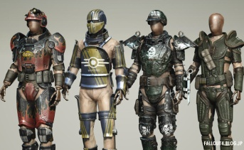 【Creation Club】Armor Paint Job