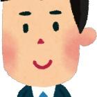 『 「新幹線の席が満席の筈なのに座れた!」 金の音』の画像