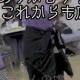 『【乃木坂46】伊藤理々杏がスニーカーが瞬足からグレードアップwww 現在の靴がこちら・・・』の画像