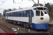「四国に新幹線」実現を 徳島