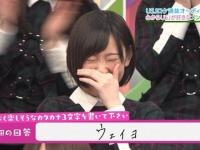 【欅坂46】元欅坂46志田愛佳「うぇいよ」wwwwwwwwwww