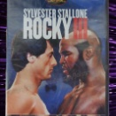 3882:『ロッキー3』 米国版DVD