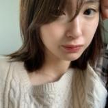 『【元乃木坂46】これ、すっぴんなのかな…前髪が伸びた井上小百合の自撮りショット、いい女すぎるんだが…』の画像