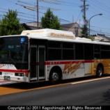 『名鉄バス 三菱エアロスター BJG-MP37TMF エコハイブリッド(朱)』の画像
