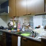 『60代夫婦の定年後のお片付け⑨・Hさん【キッチン/アフター】』の画像