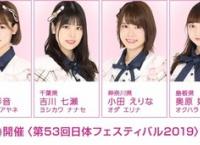 【朗報】11/2 日体大にチーム8キタ ━━━━(゚∀゚)━━━━!!