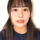 『[動画]2019.11.09(21:02~) SHOWROOM 「≠ME(ノットイコールミー) 尾木波菜」@個人配信 【ノイミー】』の画像