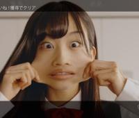 【欅坂46】「残酷な観客達」変顔まとめ!