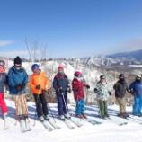 『第2回武尊シニアスキーキャンプ』の画像