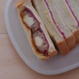 『忙しくて暑い日は前日から冷凍サンドイッチを』の画像