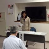 『病院研修:礼文島船泊診療所:交流分析』の画像