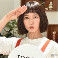 """吉岡里帆、22歳""""おとなまる子""""CMで「コレジャナイ感すごい」「きれいな川村エミコ」の声"""