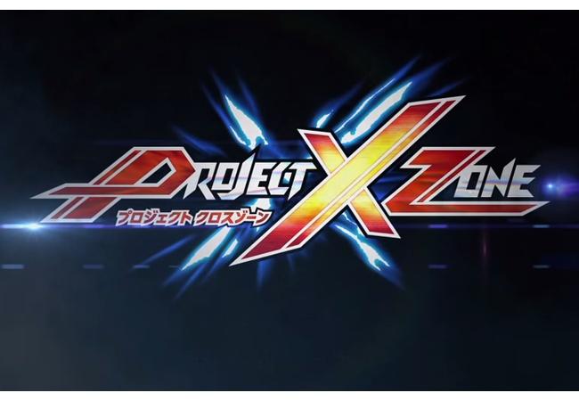 【プロジェクト クロスゾーン2】発売決定!!参戦確定キャラ一覧【ネットの反応】