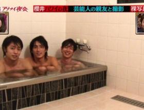 【画像】嵐・櫻井、親友との裸写真流出wwwwwwww