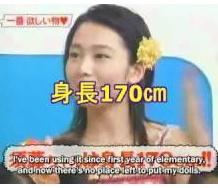 『熊井ちゃんはもうどうでもいいとして千奈美と茉麻はマジで身長いくつなんだよ!』の画像