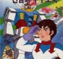 ガンダムをパクって韓国で作られたアニメがホモっぽい