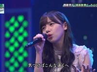 【日向坂46】齊藤京子にカバーしてほしい曲。