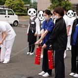 『消防訓練!』の画像