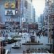 約40年前(1975年)の渋谷の様子がこれ!その他古き街の様子を御覧ください