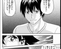 【悲報】佐藤寿也さん、闇落ち寸前wywywywywywywy