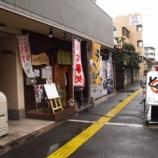 『食事処 とらや@大阪府柏原市国分西』の画像