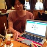『24歳で夢を失う日本人へ「 another life 」』の画像