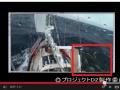 【動画怖すぎワロタw】 辛坊治郎のヨット 本当に鯨に激突してるでこれw 疑ってマジすまんかったww