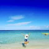 『タモンビーチ』の画像
